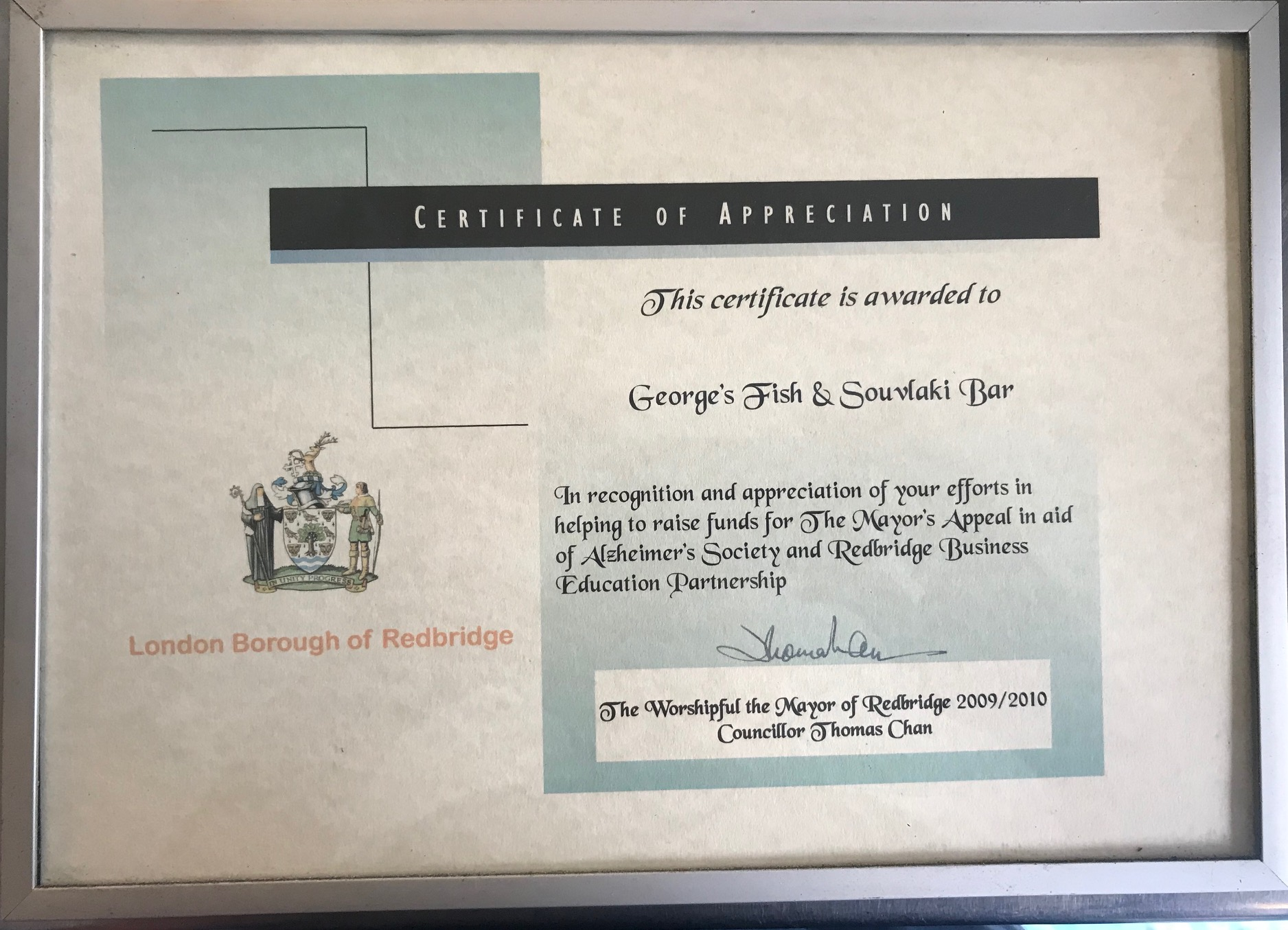 georges-fishbar-award-certificationof-appreciation